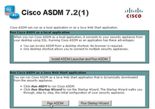 Пример запуска инструмента ASDM