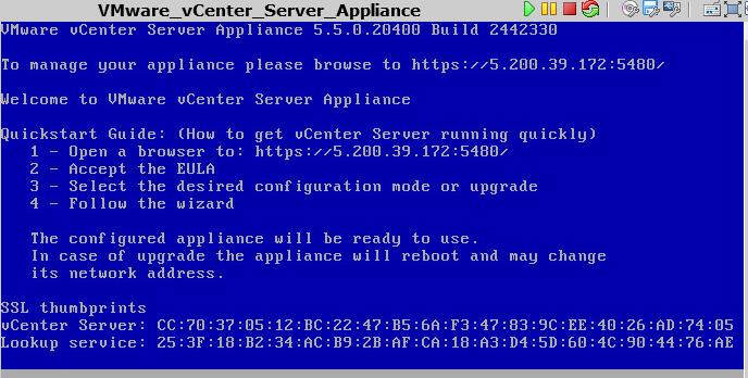 Welcome-скрин vCenter Server Appliance