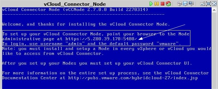 Окно приветствия vCloud Connector Node