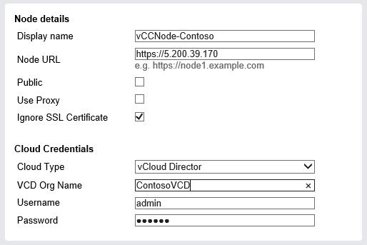 Окно регистрации нодов в консоли vCloud Connector Server