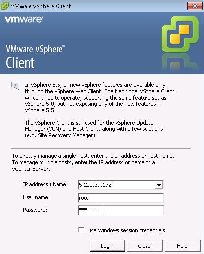 Окно запуска vSphere Client