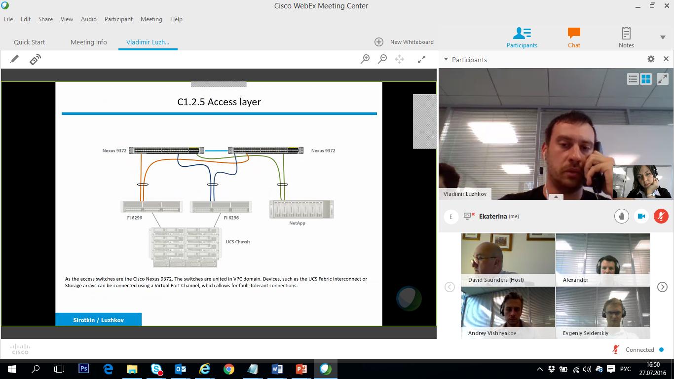 Прохождение аудита с использованием Cisco WebEx Meeting