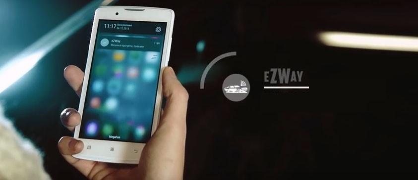 Российский облачный сервис eZWay открывает новый путь к вождению автомобиля