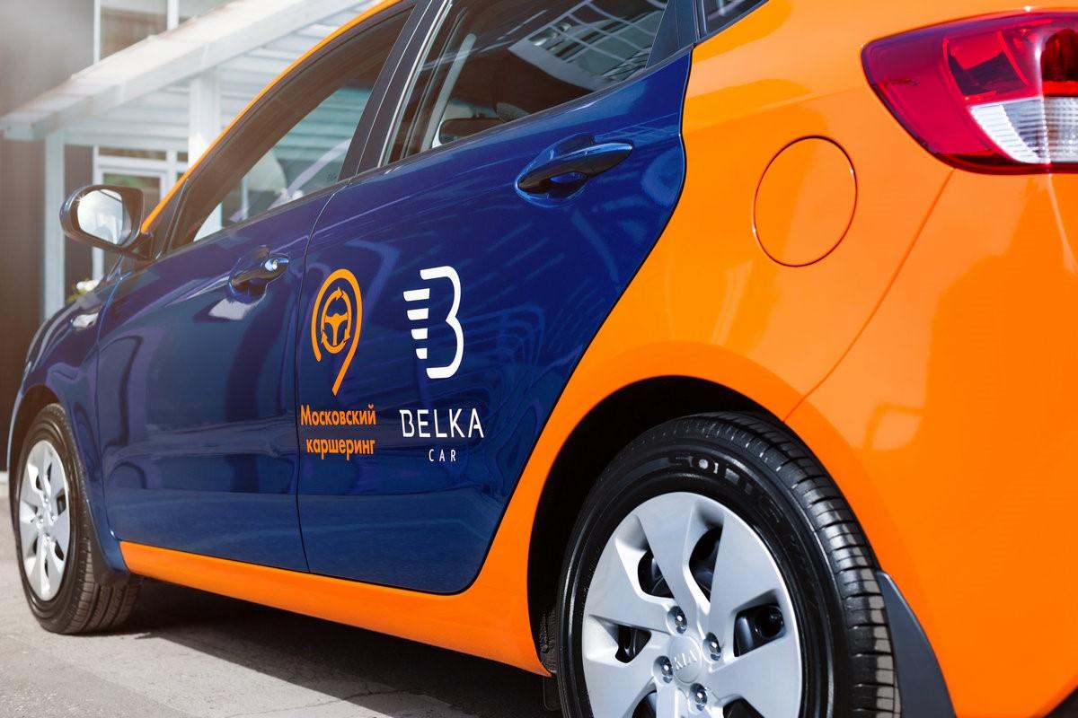 Новый оператор каршеринга BelkaCar использует облако IaaS «ИТ-ГРАД»